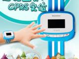 儿童手表手机GPRS定位手环插卡腕表低辐射360度监护儿童卫士