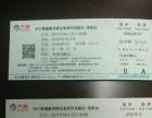 4.15洛阳蔡健雅新区体育馆演唱会各价位六折转让