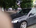 雪佛兰科鲁兹2011款 1.6 自动 SL 天地版 换新车出售