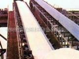 矿山胶带输送机 螺旋输送机 粮食皮带输送机 矿用皮带输送机