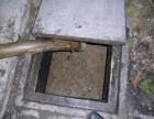荆州市洪湖清洗管道 鱼塘清淤 化粪池清理抽粪抽泥清淤