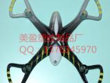 东莞 深圳 玩具飞机外壳对位彩印丝印 吸塑