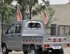 大连小货车面包车出租搬家货运价格优惠