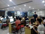 学习室内软件 到东方