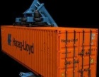 海口到珠海海运公司集装箱运输价格