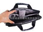 批发韩版单肩电脑包14寸男士女士15.6寸手提笔记本包潜水料包多色