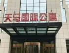 烟台韩国签证中心