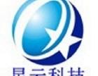 王家湾人信汇时代中心附近专业修电脑网络上门维修