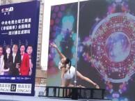 双流聚星国际舞蹈学校 中国钢管舞培训 爵士舞培训学校
