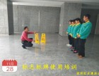 深圳清洁外包公司