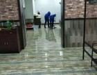 广元维美清洁服务