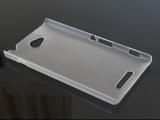 索尼S39H透明皮纹PC壳 磨砂单底 水晶壳批发 手机套 保护壳