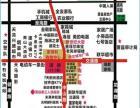 安徽宿州市萧县19.5亩国有建设用地使用权