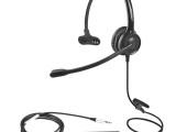 貝恩CS11MP話務耳機 電話耳機 單耳頭戴耳麥