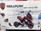 转全新未拆箱美国rollplay儿童宝马水鸟三轮车