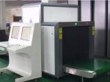 北京X光安检机 8065型X光安检机