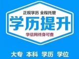 上海会计专业自考本科培训班 通过率来源于优秀的课程设计