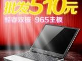 批发二手笔记本电脑 15寸 965主板