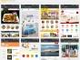 长沙app定制开发公司各行业成功案例
