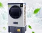 降温设备出租 移动水空调租赁 出租冷气机