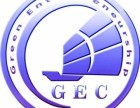 专业定制GEC/VRC/ECO通宝汇挖矿矿机系统模式开发