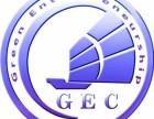 GEC环保创业币注册免费!免费!免费赚大钱