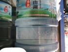 水乐购-薄山湖纯净水