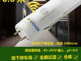 led雷达感应灯管 车库微波雷达1.2米
