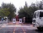 河北邯郸自助洗车机,风靡洗车市场赚翻天火爆盈利中