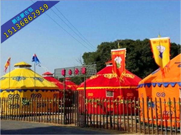 江苏泰州哪有卖蒙古包的