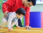 重庆亲亲袋鼠重庆早教重庆早教中心重庆早教机构排名