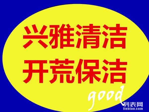 深圳市清洁公司哪家好,深圳保洁公司怎么收费