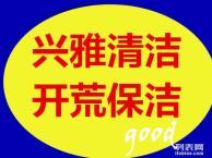深圳龙岗保洁公司 中心城新楼盘开荒清洁 外墙清洁公司