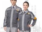 青岛工作服套装长袖男工服套装工程服汽修服套装机修劳保服套装