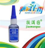 质量可靠的胶满国480瞬干胶霖森胶粘剂公司品质推荐