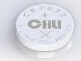 CR2032纽扣电池 3V卧式焊脚电池 有源电子标签控制板