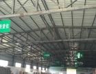 团山厂房 2000平米