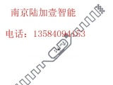 Impinj E31电子货架标签 车辆管理标签读写器  电子门票