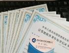 驻马店商标注册专利申请十年经验值得托付