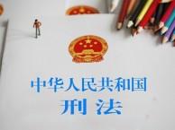 嘉定黄渡刑事辩护律师咨询/黄渡刑事案件律师/黄渡刑事律师咨询