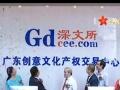 深文所-深圳金融办唯一批准运营资格 诚邀招商代理