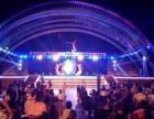 高端活动策划庆典礼仪模特歌舞杂技演出灯光舞台显示屏音响搭建