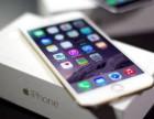 广州苹果8分期首付多少,零首付就可以拥有!