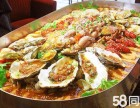 龙潮碳火烤鱼加盟店/酒吧烧烤主题音乐餐厅 海鲜大咖