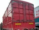 国四解放J6单桥货车 包提档过户 可按揭贷款