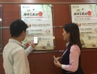 华夏人寿保险股份有限公司清远中心支公司