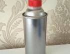 积碳清洁剂铁罐 马口铁罐 喷油嘴清洗剂铁罐 三元催化清洗剂罐