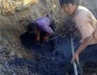 唐山管道疏通清洗吸污化粪池清理工业池清淤清理