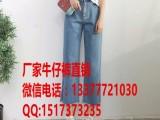 江苏苏州外贸尾货牛仔裤批发低至几元库存尾货弹力女士牛仔裤