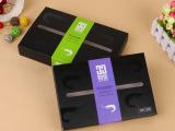 厂家专业定做礼品包装盒 折叠食品包装彩盒 纸盒定做